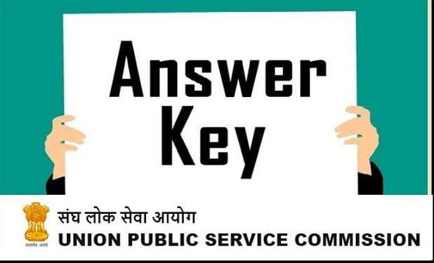 UPSC Answer Key 2021 : यूपीएससी प्रीलिम्स परीक्षा का आंसर की इस लिंक पर करें क्लिक